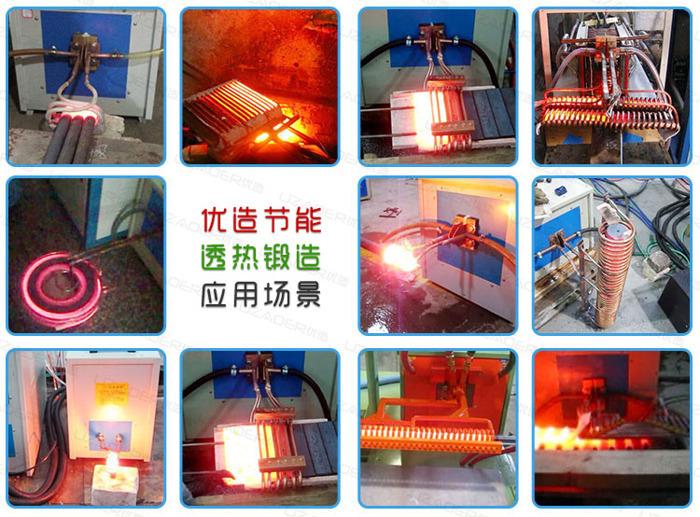中频加热锻造炉应用场景